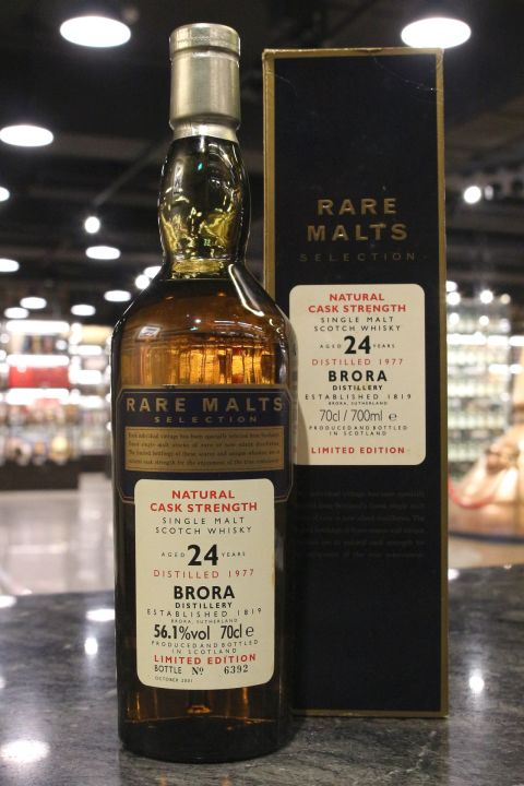 (現貨) Rare Malts - Brora 1977 24 Years Cask Strength 布朗拉 1977 24年 原酒 (700ml 56.1%)