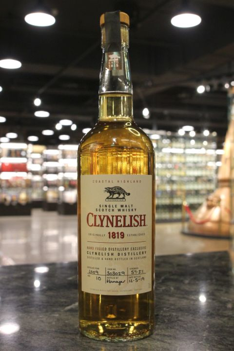(現貨) Clynelish 2009 Hand Filled Distillery Exclusive 克萊力士 2009 單桶手工裝瓶 (700ml 57.3%)