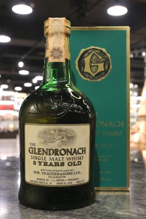 (現貨) Glendronach 8 Years Dumpy Green 格蘭多納 8年 義大利版 1970年代裝瓶 (750ml 45.4%)