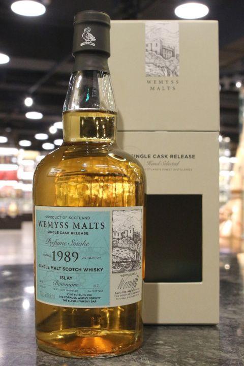 (現貨) Wemyss Malts Bowmore 1989 Perfume Smoke 威姆斯 波摩 1989 單桶 (700ml 46.1%)
