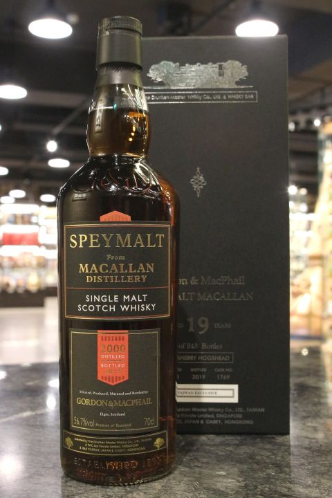 (現貨) G&M - Speymalt - Macallan 2000~2019 Taiwan Exclusive  (700ml 56.7%)
