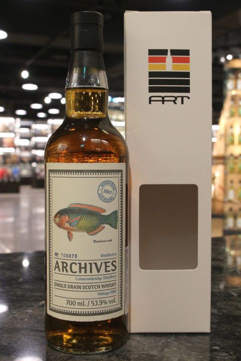 (現貨) Archives Cameronbridge 1994 23 Years Single Grain 卡麥隆橋 1994 單一穀物 單桶 (700ml 53.9%)
