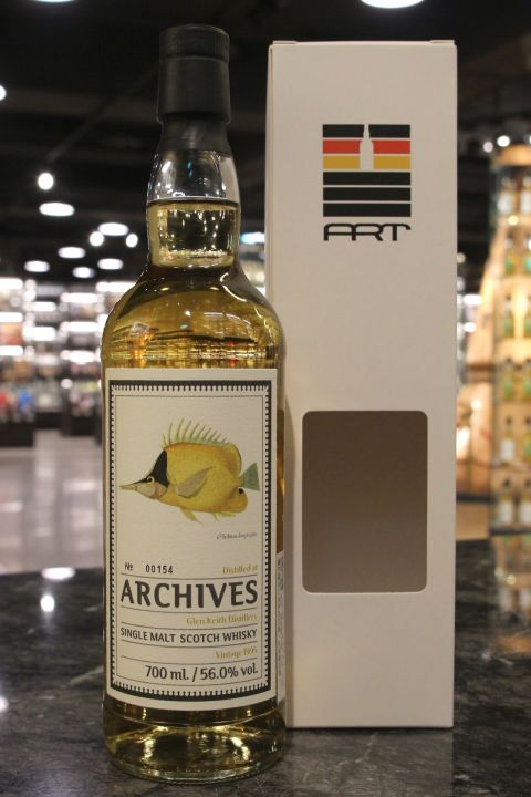 (現貨) Archives - Glen Keith 1995 22 Years 格蘭凱斯 1995 熱帶魚系列 (700ml 56%)