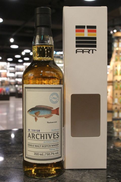 (現貨) Archives - Orkney 2002 15 Years 奧克尼 2002 15年 單桶 熱帶魚系列 (700ml 58.7%)