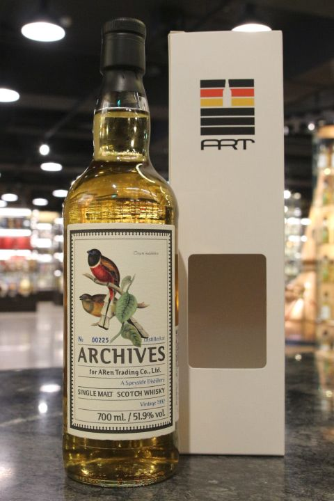 (現貨) Archives - Speyside (Glenlivet) 1992 26 Years 花鳥系列 (700ml 51.9%)