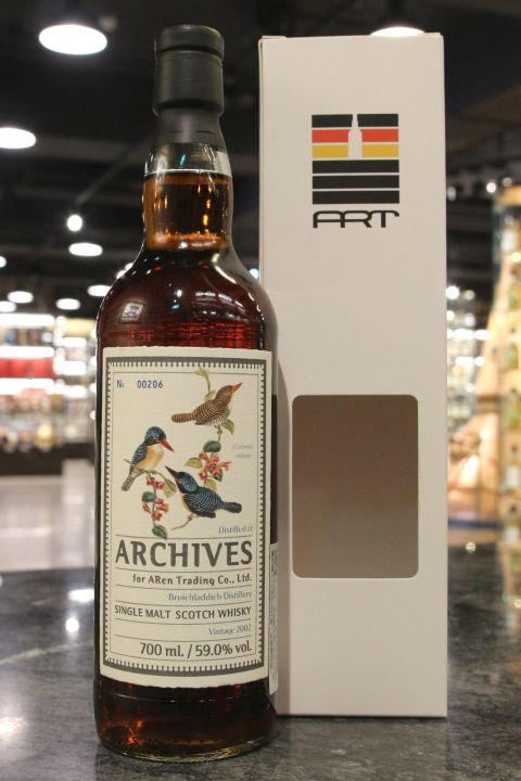 (現貨) Archives - Bruichladdich 2002 16 Years 布萊迪 2002 花鳥系列 (700ml 59%)
