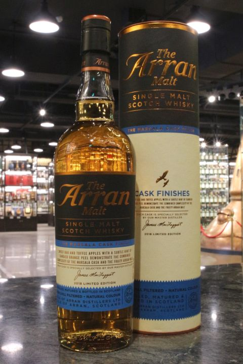 Arran Marsala Cask Finish Single Malt Whisky愛倫 瑪莎拉酒桶 (700ml 50%)