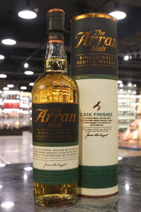 (現貨) Arran Sauternes Cask Finish Single Malt Whisky 愛倫 貴腐酒桶 (700ml 50%)