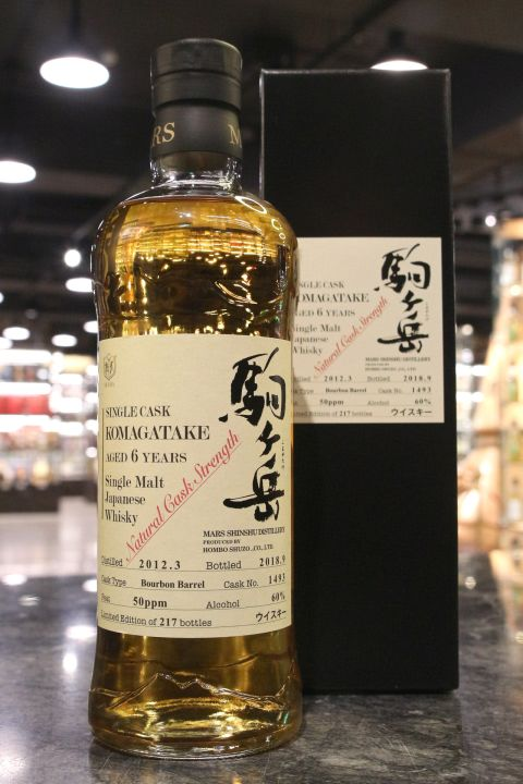(現貨) KOMAGATAKE 6 Years 2012~2018 Single Cask 駒之岳 2012 6年 單桶原酒 (700ml 60%)