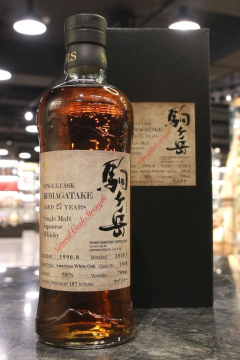 (現貨) KOMAGATAKE 27 Years 1990~2018 Single Cask 駒之岳 1990 27年 單桶原酒 (700ml 58%)
