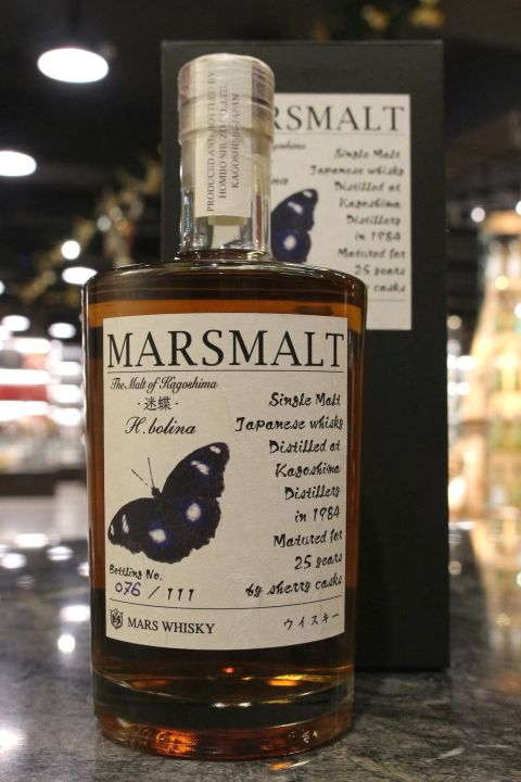 Marsmalt 1984 25 Years The Malt of Kagoshima 迷蝶 1984 25年 鹿兒島蒸餾 (500ml 45%)