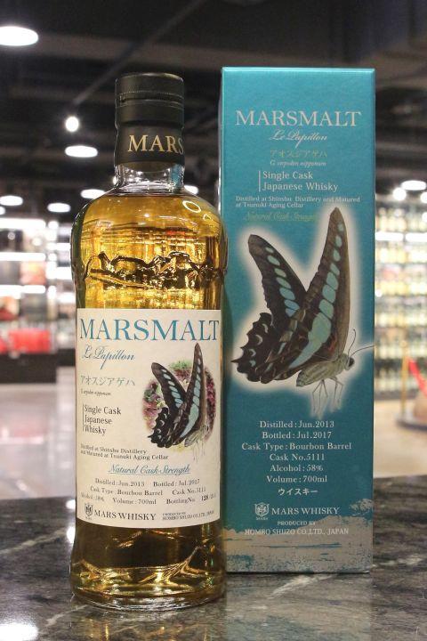 Marsmalt Le Papillon 2013 Single Cask 蝴蝶系列第二版 2013 波本單桶原酒 (700ml 58%)