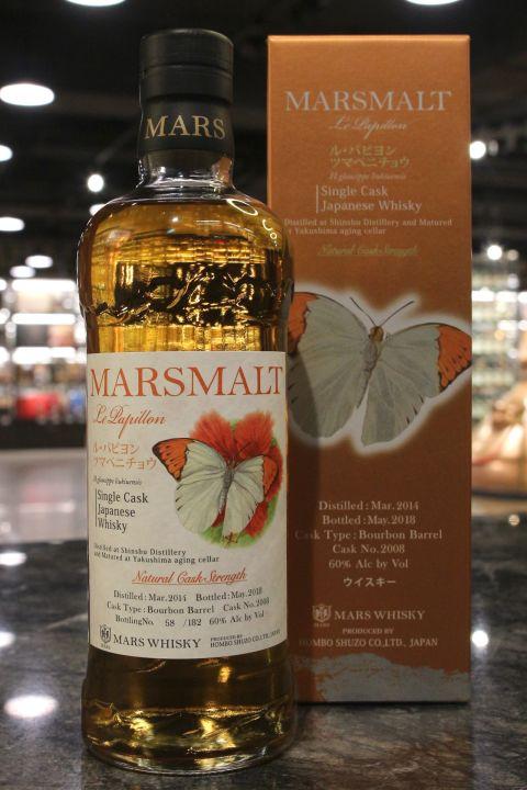 Marsmalt Le Papillon 2014 Single Cask 蝴蝶系列第四版 2014 波本單桶原酒 (700ml 60%)