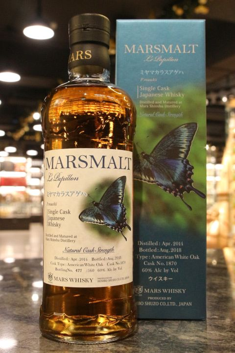 Marsmalt Le Papillon 2014 Single Cask 蝴蝶系列第五版 2014單桶原酒 (700ml 60%)