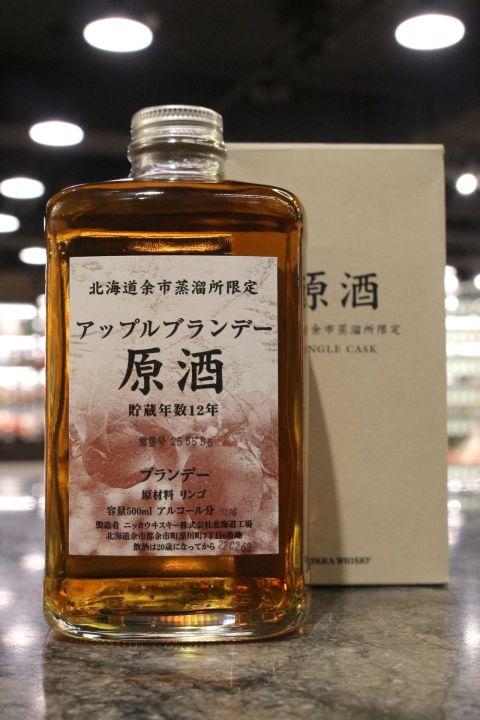 (現貨) Yoichi 12 years Single Cask Distillery Edition 余市蒸餾所限定 12年 單桶原酒 (500ml 61%)