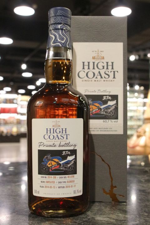 (現貨) High Coast 2014 Oloroso Sherry Cask 瑞典高岸 2014 雪莉單桶 2T魂三部曲之二 (500ml 60.7%)