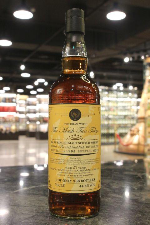 (現貨) The Whiskyfind - The Mash Tun - Bruichladdich 1992 27 Years 與大師共飲 (700ml 44.3%)