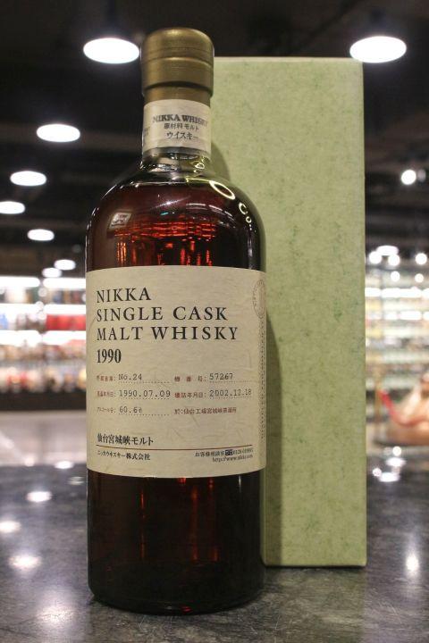 (現貨) Nikka Miyagikyo 1990~2002 Single Cask 宮城峽 1990 單桶原酒 (750ml 60.6%)