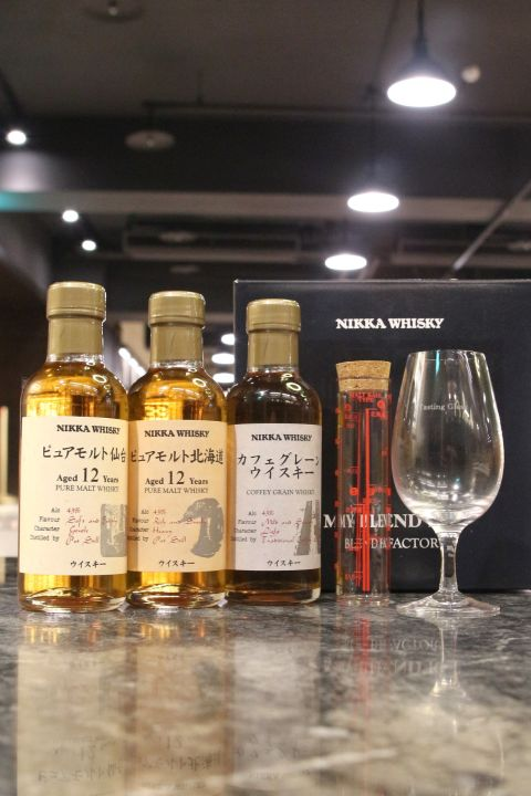 (現貨) Nikka'My Blend Kit' Blend Factory 調酒師威士忌套組 (180ml*3, 43%)