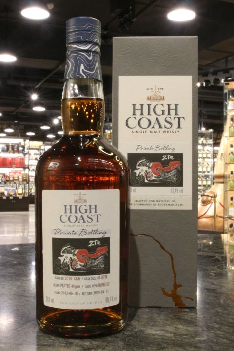 (現貨) High Coast 2014 Peated Oloroso 瑞典高岸 2014 泥煤雪莉 2T魂三部曲之三 (500ml 60.4%)