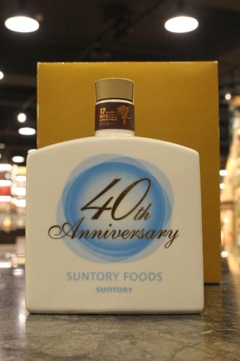 (現貨) Hibiki 17 Years Suntory Foods 40th Anniversary 響17年 特別版紀念瓷瓶 (600ml 43%)