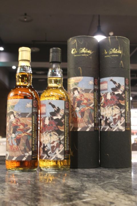 (現貨) Ór Sileis Samurai Label Whisky 歐希嵐斯 里見八犬傳 (700ml*2, 53.7~58.9%)