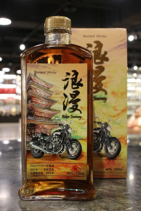 Mars Kura Whisky – Biker Journey Batch 3 本坊酒造 藏 機車浪漫旅 第三版 (720ml 40%)