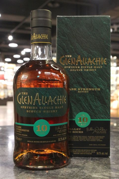 GlenAllachie 10 Years Cask Strength Batch 3 艾樂奇 10年原酒 第三批次 (700ml 58.2%)