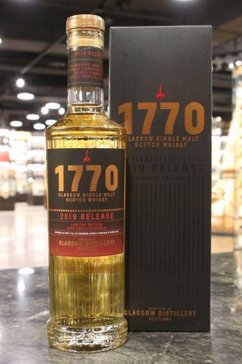 (現貨) 1770 Glasgow Single Malt 2019 Release 格拉斯哥 1770 單一麥芽威士忌 2019版 (500ml 46%)