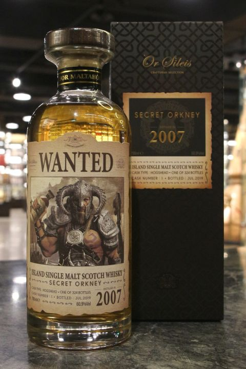 Secret Orkney 2007 Vintage Cask 高原騎士 2007 單桶原酒 (700ml 60.9%)