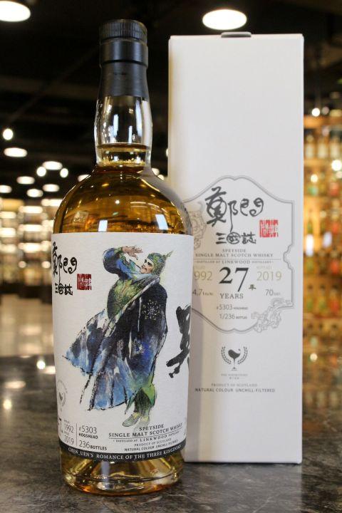 The Whiskyfind - Linkwood 1992 27 Years 威士忌坊 鄭問三國誌 陸遜 (700ml 44.7%)