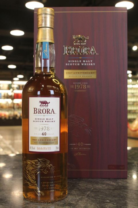 (現貨) Brora 1978 40 Years 200th Anniversary Exclusive 布朗拉 40年 200週年紀念版 (700ml 49.2%)