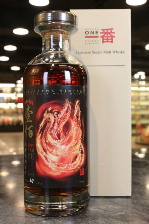 (現貨) Karuizawa 1981 Single Cask for Taiwan - Fire Dragon 輕井澤 1981 單桶原酒 百年火龍 (700ml 53.8%)