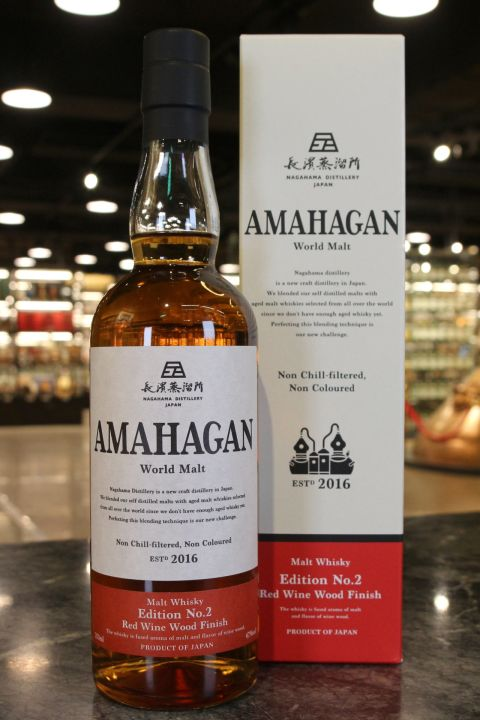 (現貨) NAGAHAMA Amahagan World Malt Edition No.2 長濱蒸餾所 調和威士忌 二版 (700ml 47%)