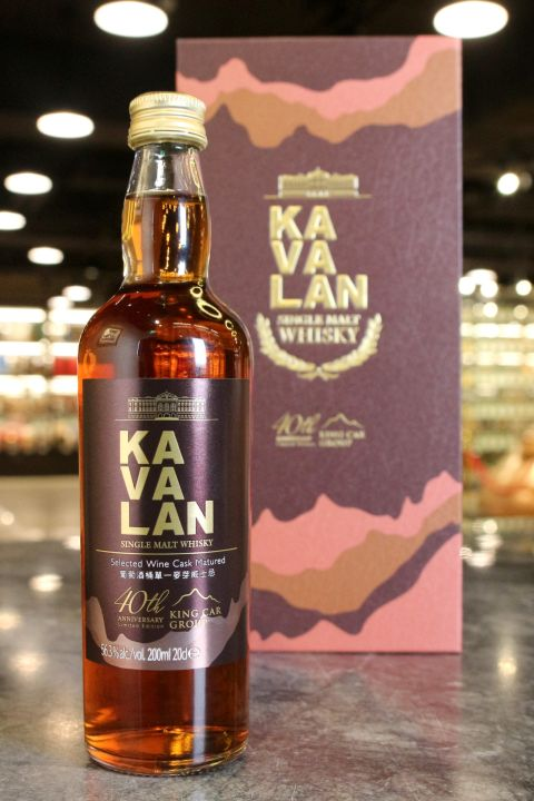 (現貨) Kavalan Selected Wine Cask Matured Limited Edition 噶瑪蘭 尊典 金車40週年限量 (200ml 56.3%)