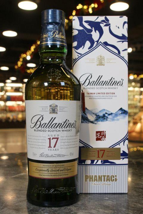 (現貨) Ballantine's 17 Years Taiwan Limited Edition 百齡罈 17年 台灣限定版 范特西聯名款 (700ml 40%)