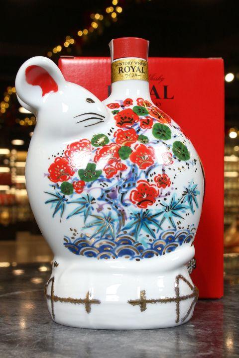 (現貨) Suntory Royal Zodiac Bottle Year of the Rat 2020 三得利 2020 鼠年紀念瓷瓶 (600ml 43%)
