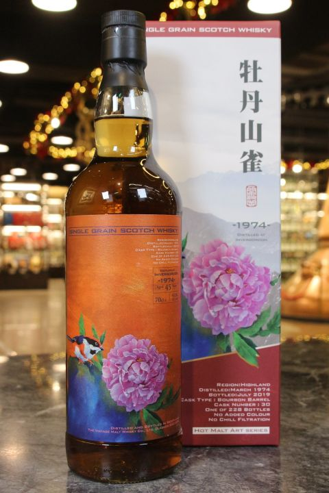 Invergordon 1974 Single Cask 45 Years Single Grain Whisky 花鳥雅集一版 牡丹山雀 (700ml 45%)