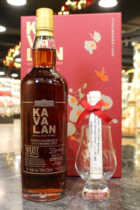 (現貨) Kavalan Solist Vinho New Year Gift Set 2020 噶瑪蘭 葡萄酒桶雷雕瓶 2020新年禮盒 (700ml 54%)