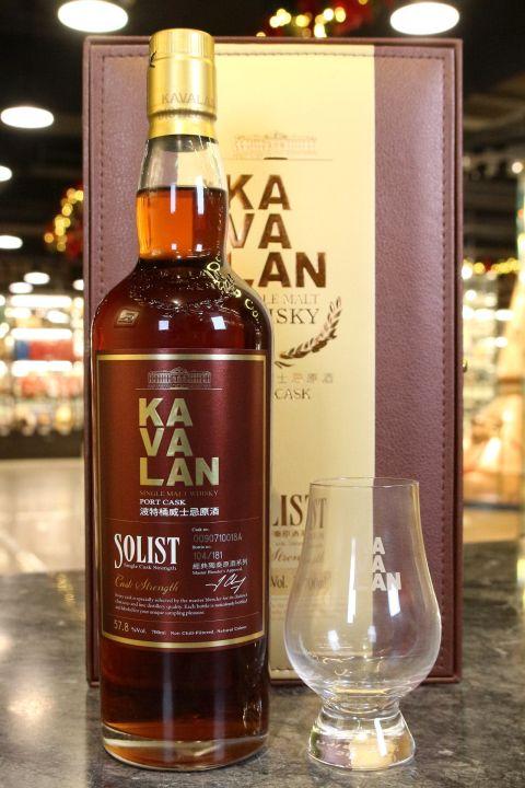(現貨) Kavalan Solist Port Cask Glass Set 噶瑪蘭 經典獨奏 波特桶原酒 單杯禮盒 (700ml 57-59%)