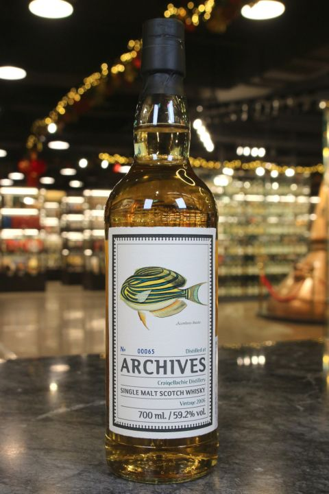 (現貨) Archives - Craigellachie 2006 12 Years Hogshead 魁列奇 2006 12年 (700ml 59.2%)