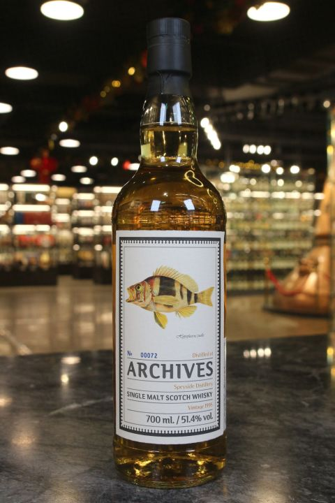 (現貨) Archives - Speyside 1995 23 Years Hogshead 斯佩賽 1995 23年 (700ml 51.4%)