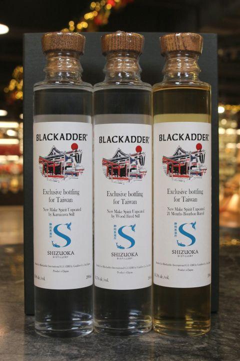 Blackadder Shizuoka Distillery Gift Pack 黑蛇 靜岡蒸餾所 新酒&波本桶套組 台灣限定版