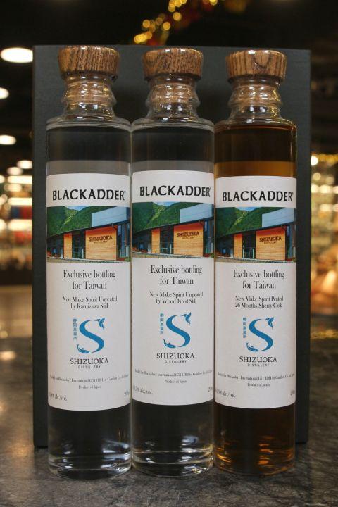 Blackadder Shizuoka Distillery Gift Pack 黑蛇 靜岡蒸餾所 新酒&雪莉桶套組 台灣限定版