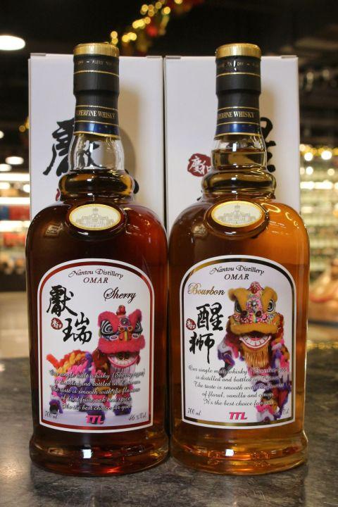 (現貨) TTL Nantou Omar Special Edition 臺灣南投酒廠 醒獅獻瑞 限量版對酒組 (700ml*2, 46%)