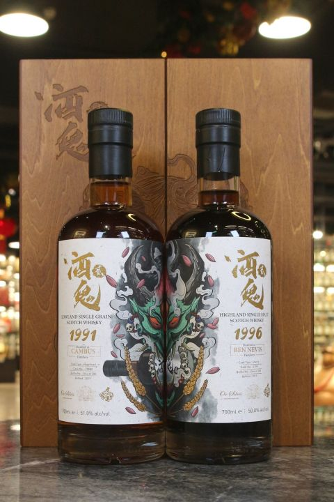 Ben Nevis 1996 22 Years Single Malt & Cambus 1991 27yr Single Grain 歐希嵐斯 酒鬼 第二版