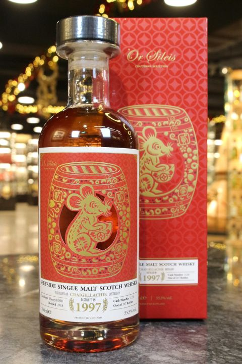 Craigellachie 1997 Single Sherry Cask Zodiac Bottle Year of the Rat 2020 歐希嵐斯 鼠年紀念酒 (700ml 55.5%)
