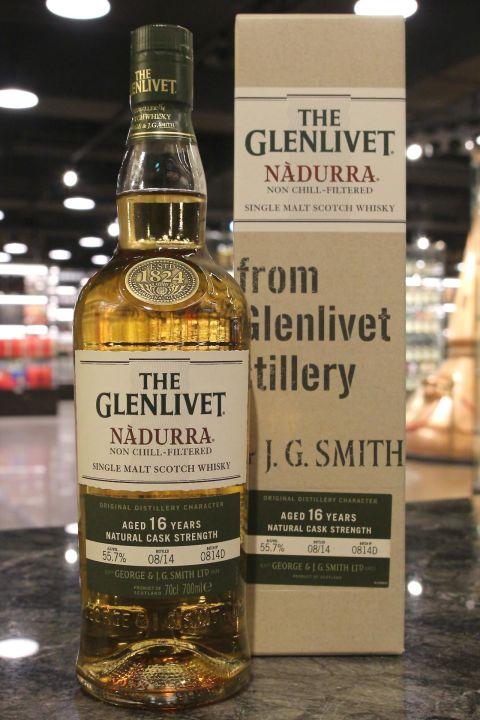 (現貨) GLENLIVET NÀDURRA 16 Years Cask Strength Batch 0814D 格蘭利威 16年原酒 (700ml 55.7%)