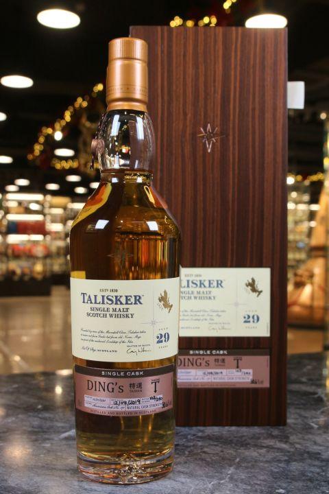 (現貨) Talisker 29 Years Single Cask COD 泰斯卡  29年 單桶甄選系列 星星標 (700ml 50.6%)