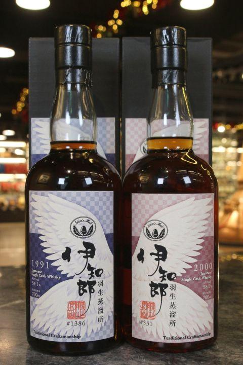 (現貨) Ichiro's Malt Hanyu 1991 & 2000 Single Cask Whisky  伊知郎 羽生蒸餾所 單桶威士忌